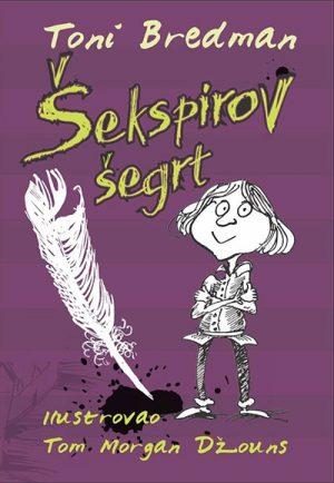 ŠEKSPIROV ŠEGRT