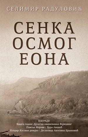 SENKA OSMOG EONA