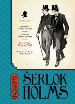 ŠERLOK HOLMS 2 - PRIČE