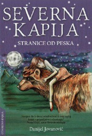 SEVERNA KAPIJA III - STRANICE OD PESKA