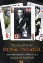 ŠIFRA TRICIKL