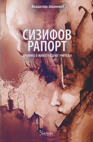 SIZIFOV RAPORT
