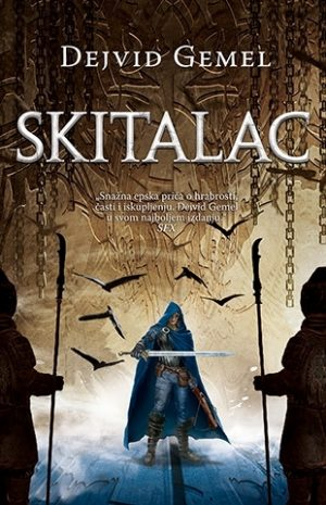 SKITALAC
