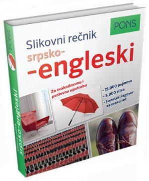 SLIKOVNI REČNIK SRPSKO-ENGLESKI