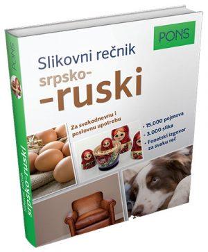 SLIKOVNI REČNIK SRPSKO-RUSKI