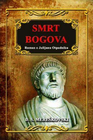 SMRT BOGOVA