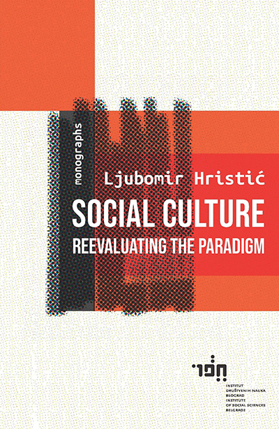 SOCIAL CULTURE: REEVALUATING THE PARADIGM