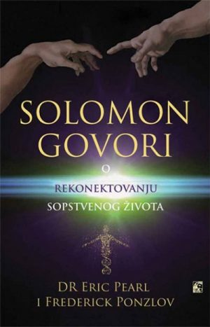 SOLOMON GOVORI