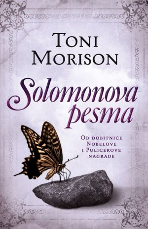 SOLOMONOVA PESMA