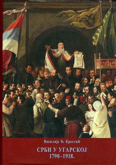SRBI U UGARSKOJ 1790 - 1918.