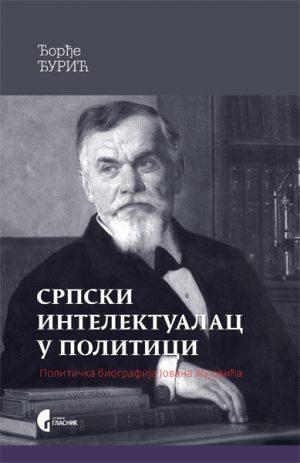 SRPSKI INTELEKTUALAC U POLITICI - Politička biografija Jovana Žujovića