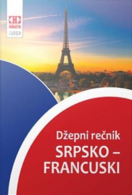 SRPSKO-FRANCUSKI DŽEPNI REČNIK