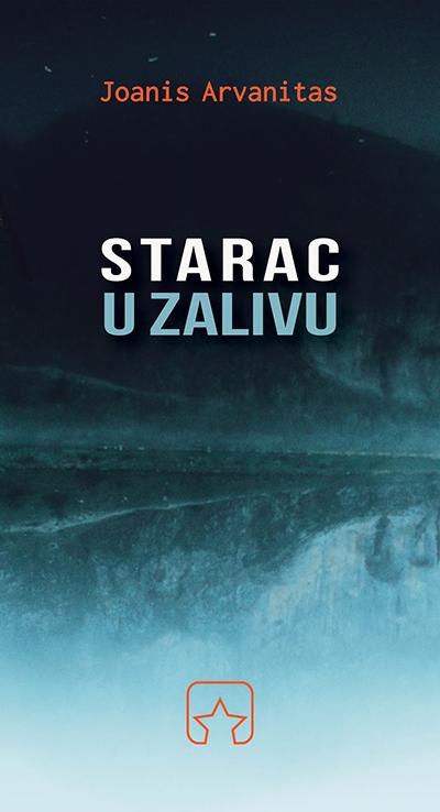 STARAC U ZALIVU