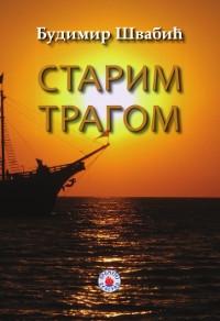 STARIM TRAGOM