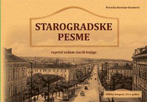 STAROGRADSKE PESME
