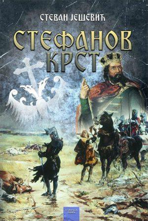 STEFANOV KRST