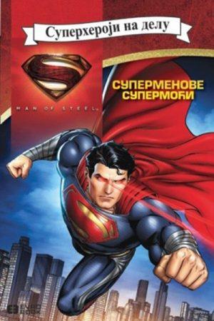 SUPERHEROJI NA DELU - SUPERMENOVE SUPERMOĆI