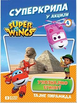 SUPERKRILA U AKCIJI 4 - UPOZNAJMO EGIPAT