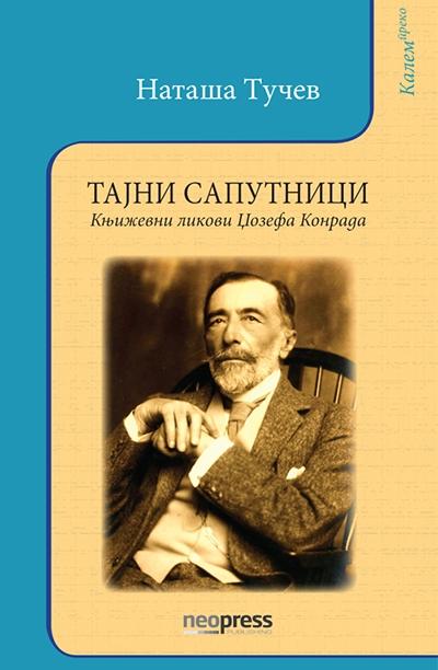TAJNI SAPUTNICI - Književni likovi Džozefa Konrada