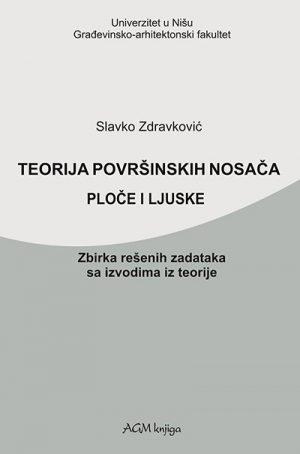 TEORIJA POVRŠINSKIH NOSAČA - PLOČE I LJUSKE