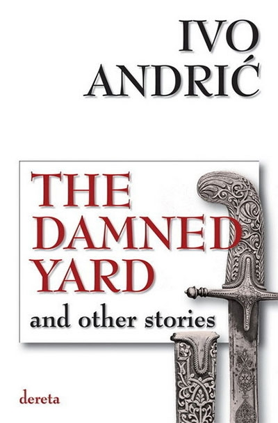 THE DAMNED YARD (and other stories)