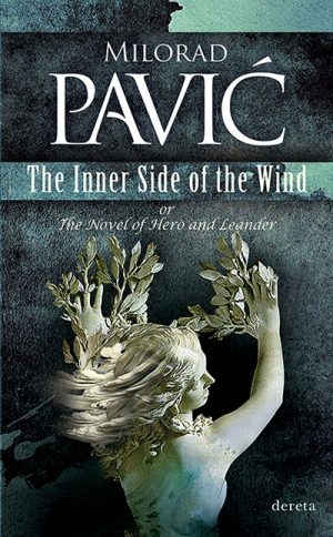 THE INNER SIDE OF THE WIND