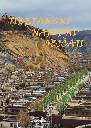 TIBETANSKI NARODNI OBIČAJI