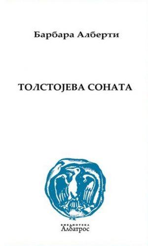 TOLSTOJEVA SONATA