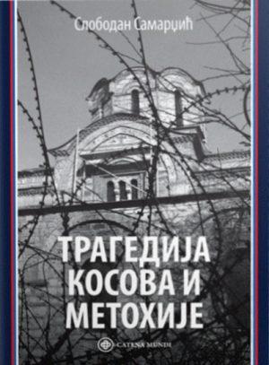 TRAGEDIJA KOSOVA I METOHIJE