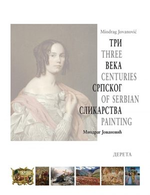 TRI VEKA SRPSKOG SLIKARSTVA / THREE CENTURIES OF SERBIAN PAINTING