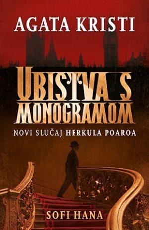 UBISTVA S MONOGRAMOM