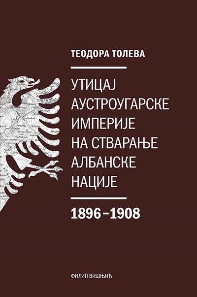 UTICAJ AUSTROUGARSKE IMPERIJE NA STVARANJE ALBANSKE NACIJE