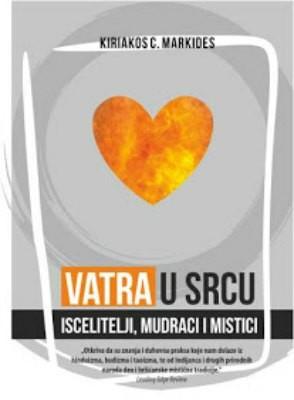 VATRA U SRCU