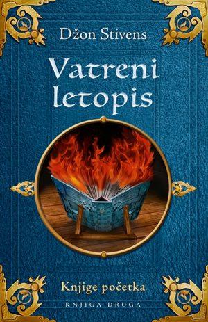 VATRENI LETOPIS