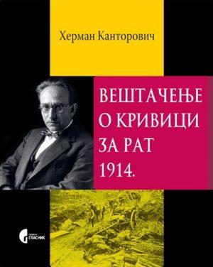 VEŠTAČENJE O KRIVICI ZA RAT 1914.