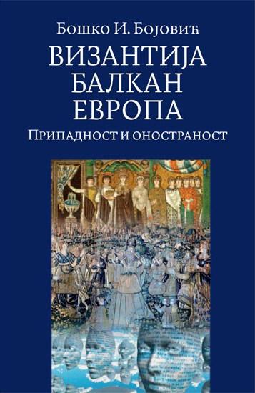 VIZANTIJA-BALKAN-EVROPA