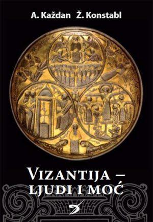 VIZANTIJA - LJUDI I MOĆ