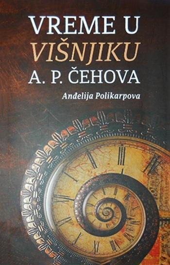 VREME U VIŠNJIKU A. P. ČEHOVA