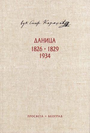 DANICA 1826, 1829, 1934