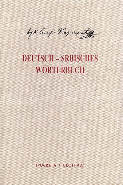 DEUTSCH - SERBICHES WORTERBUCH
