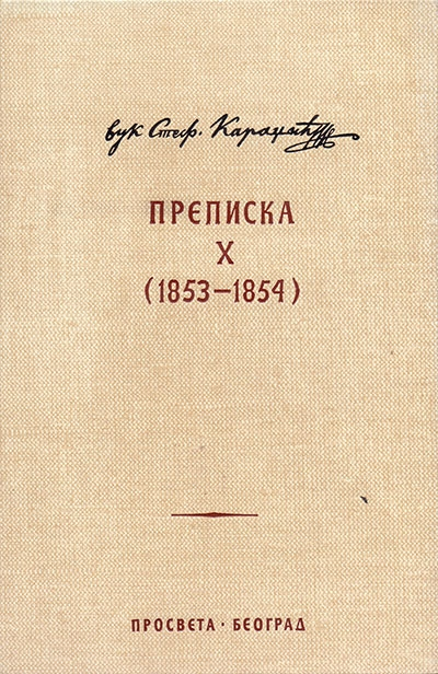 PREPISKA X (1853-1854)