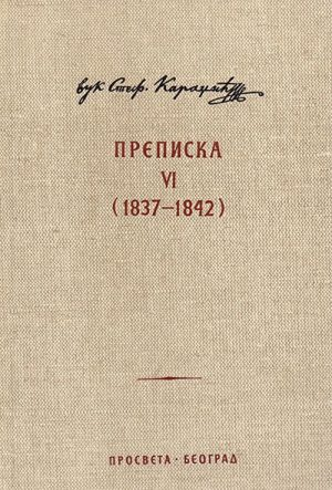 PREPISKA VI (1837-1842)