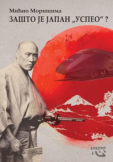"""ZAŠTO JE JAPAN """"USPEO"""""""