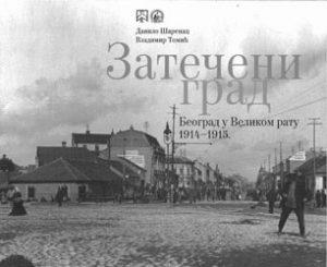 ZATEČENI GRAD : BEOGRAD U VELIKOM RATU 1914-1915.