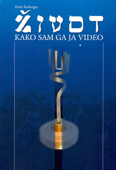 ŽIVOT KAKO SAM GA JA VIDEO