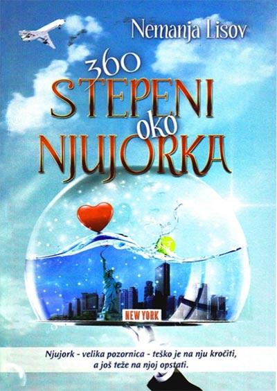 360 STEPENI OKO NJUJORKA