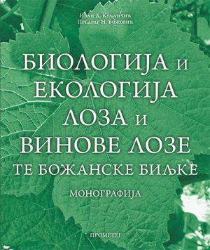 BIOLOGIJA I EKOLOGIJA LOZA I VINOVE LOZE: TE BOŽANSKE BILJKE