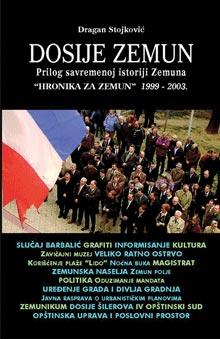 "DOSIJE ZEMUN: PRILOG SAVREMENOJ ISTORIJI ZEMUNA: ""HRONIKA ZA ZEMUN"" 1999-2003."