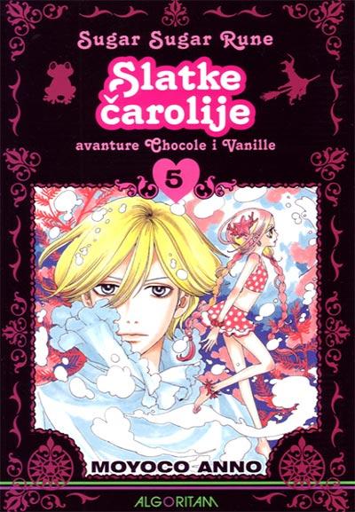 SLATKE ČAROLIJE 5: AVANTURE CHOCOLE I VANILLE - SAMI U PEĆINI