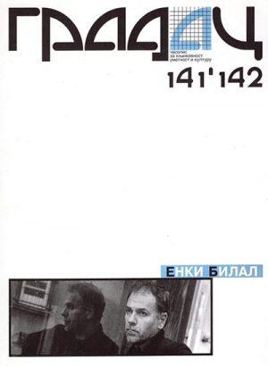 ČASOPIS GRADAC: ENKI BILAL, BR. 141-142